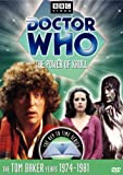 Doctor Who: The Power of Kroll - Story 102 (The Key to Time Series, Part 5)