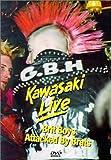 Kawasaki Live / Brit Boys Attacked By Brats [DVD] [Import]