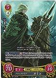 ファイアーエムブレム サイファ/英雄たちの戦刃 【SR】 ブラックナイツ カミュ B01-050SR