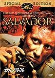 サルバドル-遥かなる日々- [DVD]