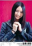 AKB48 公式生写真 鈴懸なんちゃら 劇場盤 鈴懸なんちゃら Ver. 【古畑奈和】
