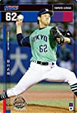 オーナーズリーグ24弾/OL24 117 S 徳山武陽 NB