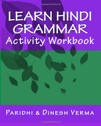 Learn Hindi Grammar Activity Workbook (Hindi Edition)