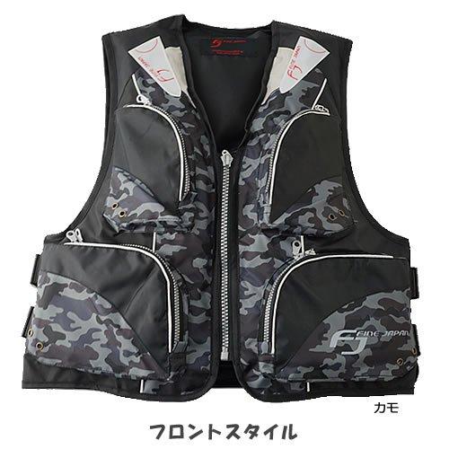 FINE JAPAN(ファインジャパン) 大人用フローティングベスト(笛付き) FV-6110 カモ フリー