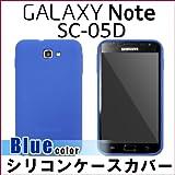 GALAXY Note SC-05D: シリコン カバー ケース : ブルー / ギャラクシー ノート galaxynote sc05d