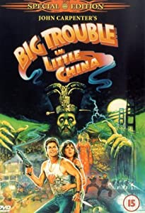 Big Trouble in Little China -- two-disc Special Edition [DVD] [1986]