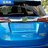 Exterior Parts For Toyota Rav4 Rav 4 2016 2017 Abs Chrome External Rear Tailgate Door Trunk Lid Trim Cover Decorative Sticker Car Accessories