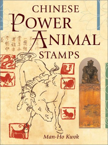 Image for Chinese Power Animal Stamps (Weiser News)