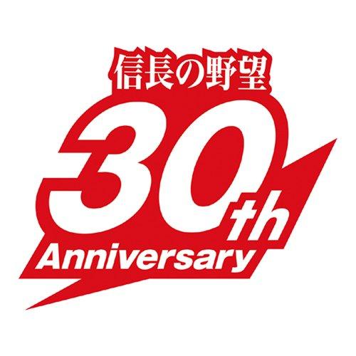 信長の野望 天道 with パワーアップキット 「信長の野望」30周年謝恩キャンペーンパック