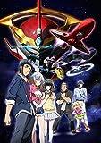 アクエリオンロゴス Vol.1【 イベントチケット優先販売申込券付 】 [Blu-ray]