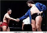 竹内宏介監修 伝説の国際プロレス 1969-1974 DVD-BOX (初回限定版)