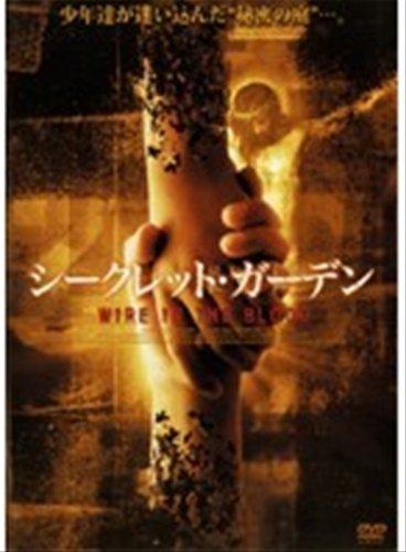 シークレット・ガーデンワイヤー・イン・ザ・ブラッド3rdシーズン   [DVD]