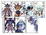 遊・戯・王 全22巻セット (集英社文庫―コミック版)