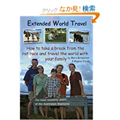Extended World Travel
