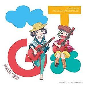 TVアニメ「あまんちゅ!」オリジナルサウンドトラック