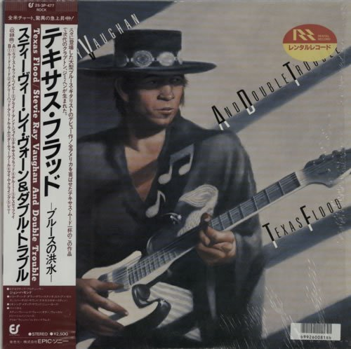 Texas Flood - Ex-Rental by Stevie Ray Vaughan