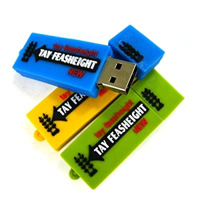 USB Chewing Gum 4GB - Memory stick/drive for XP/Vista/Windows 7/Mac (4GB BLUE) by EASYWORLD