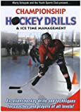 Ice Hockey Coaching:Championship Hockey Drills