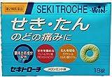 【第2類医薬品】セキトローチ 18錠