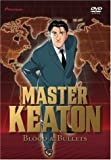 Master Keaton: V.4 Blood and Bullets (ep.16-20)