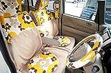 DBC 前席用カーシート 軽自動車・小型車汎用 ベージュ(フフラ)