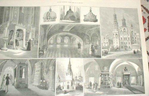 KaiserKrönung Skizziert den Kreml Moskau Russland 1883
