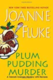 Plum Pudding Murder (Hannah Swensen Mysteries) (Hannah Swensen Mystery)
