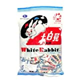 White Rabbit Creamy Candy- Chinese China Asian International Food (Tamaño: 6.3oz)