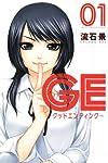 GE~グッドエンディング~(1) (少年マガジンコミックス)