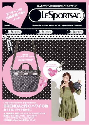 LeSportsac SPECIAL MAGAZINE 2012 Spring-Summer Collection (ドット柄)