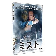 �~�X�g [DVD]