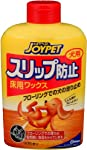 ジョイペット 犬用スリップ防止 床用ワックス 400mL