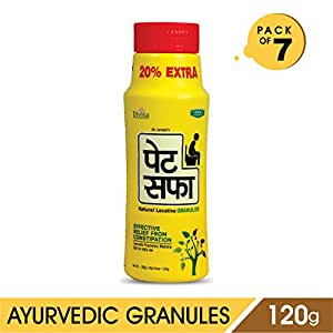 Pet Saffa Ayurvedic Constipation Powder 100gm + 20gm Free (Pack Of 7)