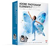 Photoshop Elements 7 日本語版 Windows版 通常版