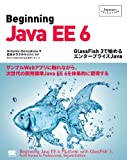 Beginning Java EE 6 (Programmer's SELECTION)