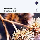 Rachmaninov : Symphony No.2 Kurt Sanderling