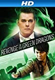 Revenge of the Green Dragons (AIV)