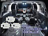 3チップSMD5点ハイエース/ハイエースレジアスエース バン DX200系 4型 LEDルームランプセット