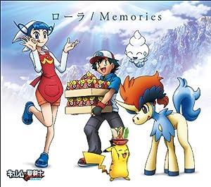 Memories(初回限定盤)