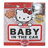 Hello Kitty Baby in the Car Sign