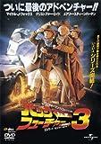 バック・トゥ・ザ・フューチャーPART3(復刻版)(初回限定生産) [DVD]