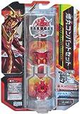 Bakugan CS-018 Combat Set Pyrus Lumino Dragonoid & Explosix Cross Buster Battle Gear (Exclusive Japanese Version)