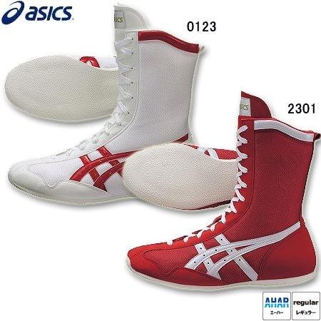 アシックス asics ボクシングシューズTBX704ボクシングMSレッド×ホワイト27cm