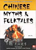 Chinese Myths & Folktales