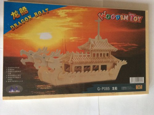 Dragon Boat Wooden Toy