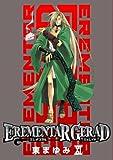 EREMENTAR GERAD(11) 初回限定版 (BLADE COMICS)