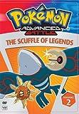 Pokemon Advanced Battle, Vol. 2: The Scuffle of Legends