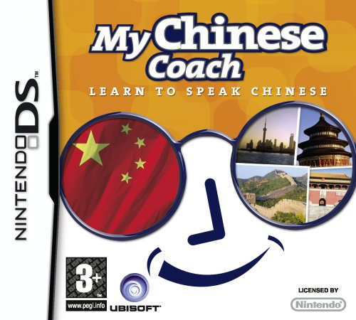 My Chinese Coach (Nintendo DS)