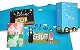 1分半劇場 根津サンセットカフェ Vol.4 ~マニアの方エディション~ [DVD]