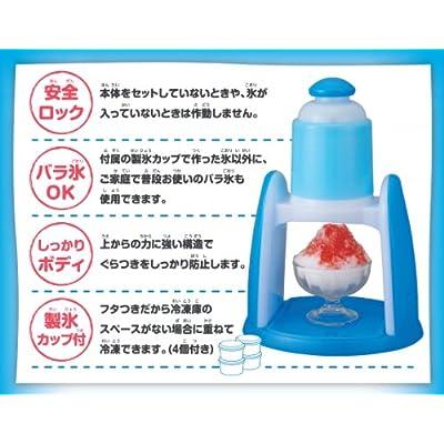 ドウシシャ 電動氷かき器 ブルー DIS-1452B